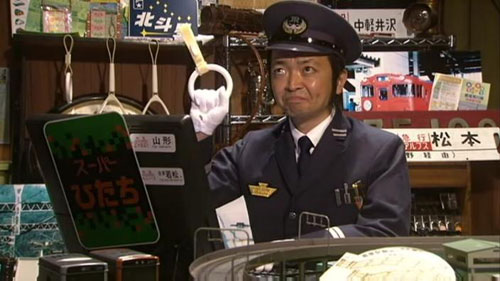 screenshot from Densha Otoko