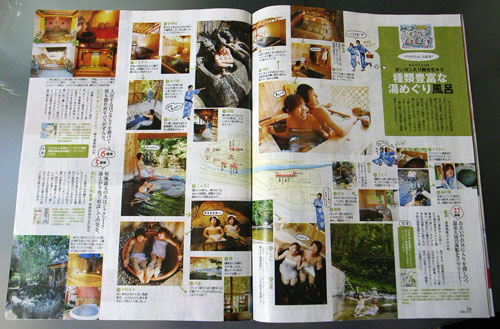 Jalan - a travel magazine specialized in Onsen
