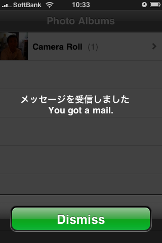 iphone mail notifications half assed features on softbank iphone w00kie s ramblings 4811